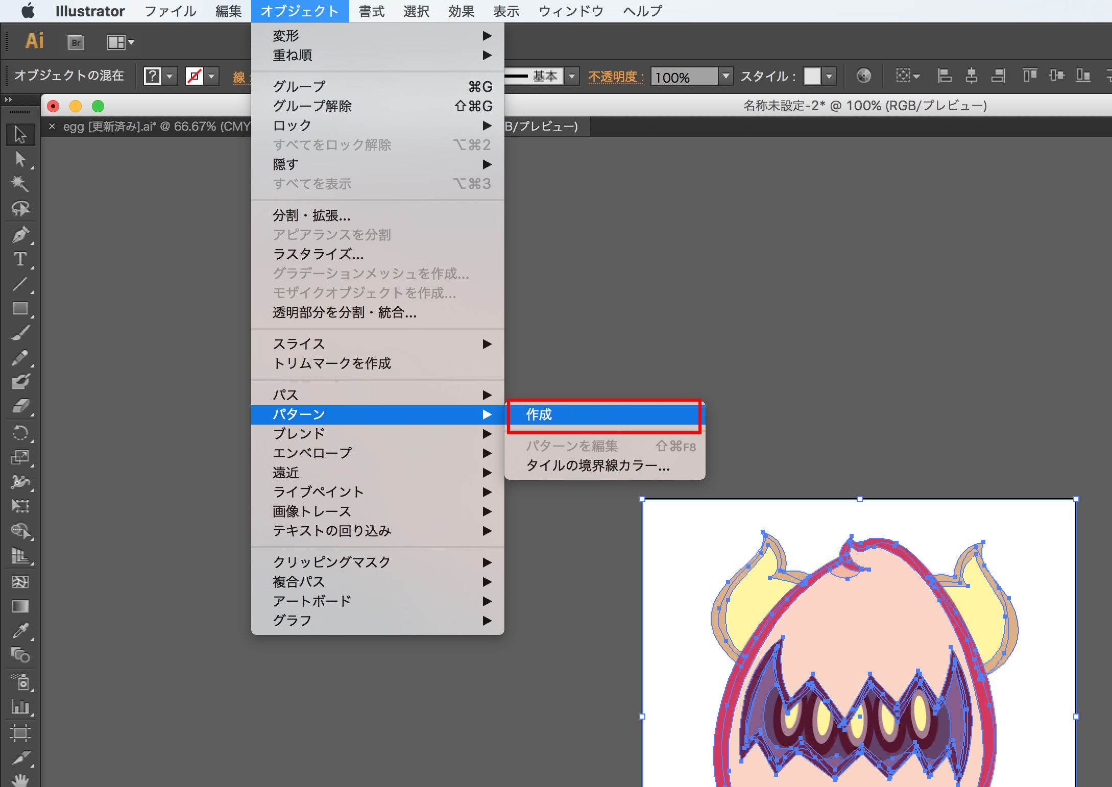 ai_04_パターン作成