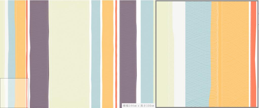 stripes#2.5
