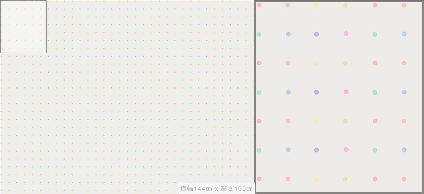スクリーンショット 2017 04 17 14 08 10