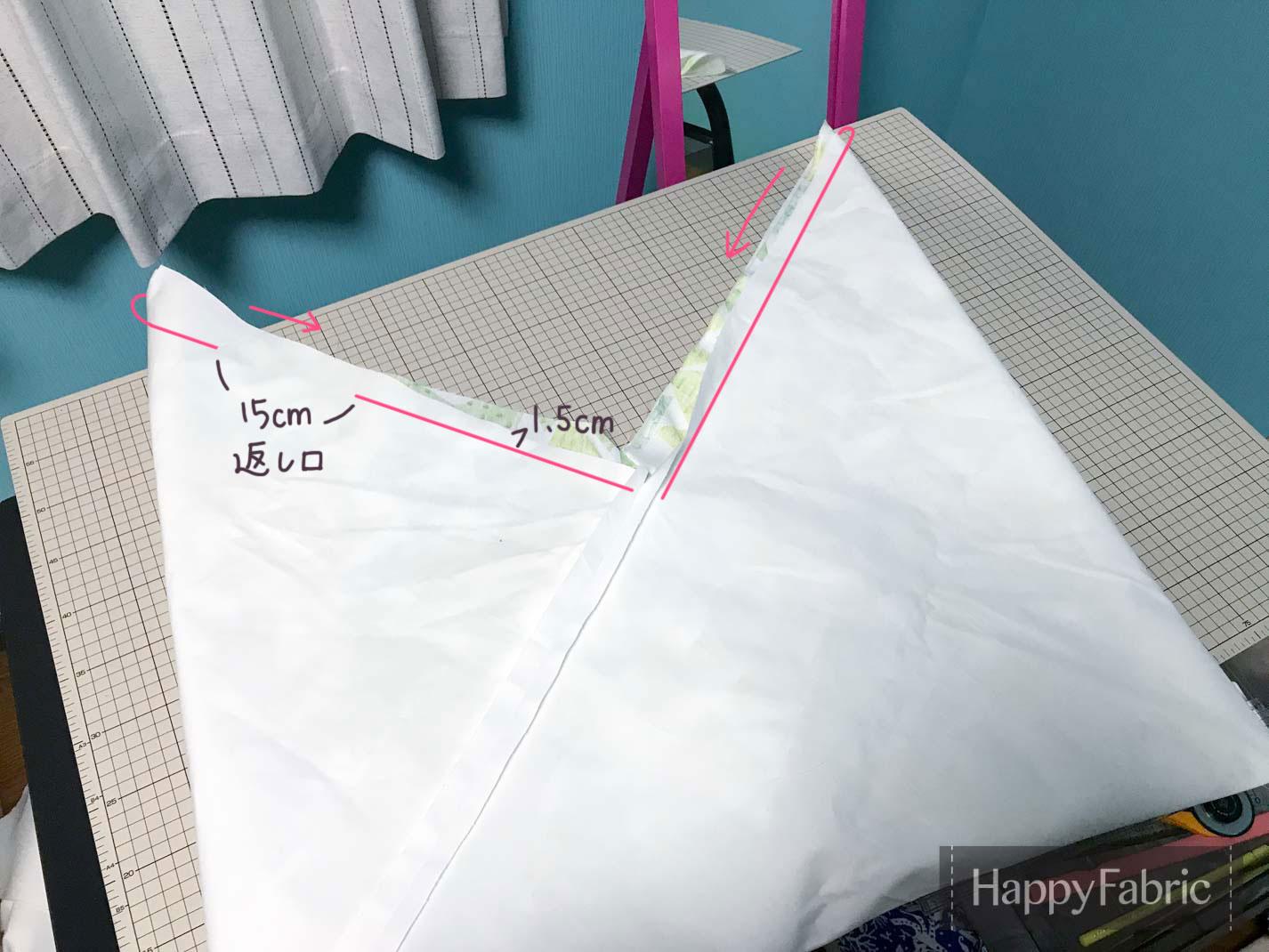 あずま袋の作り方 16