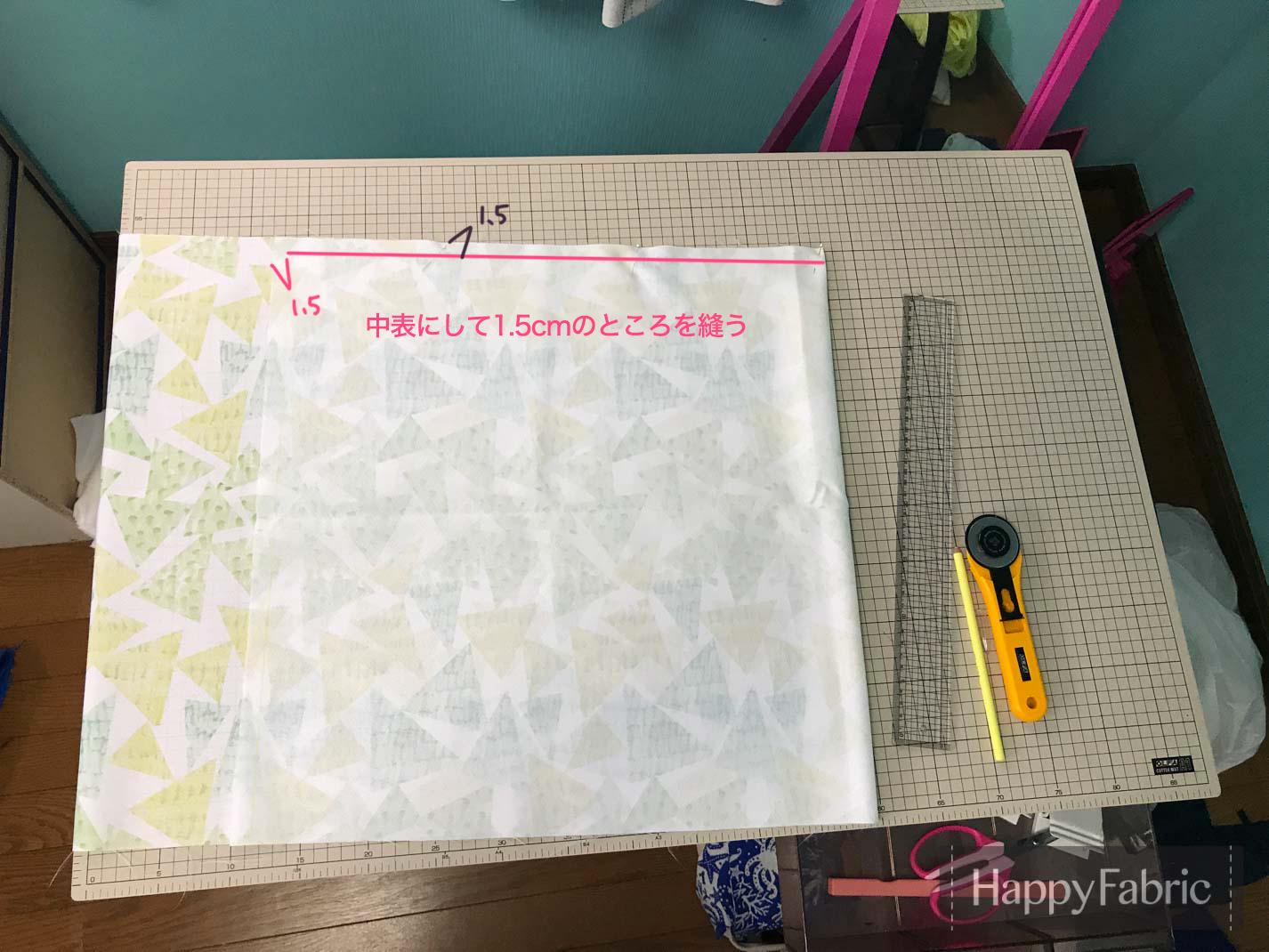 あずま袋の作り方 10