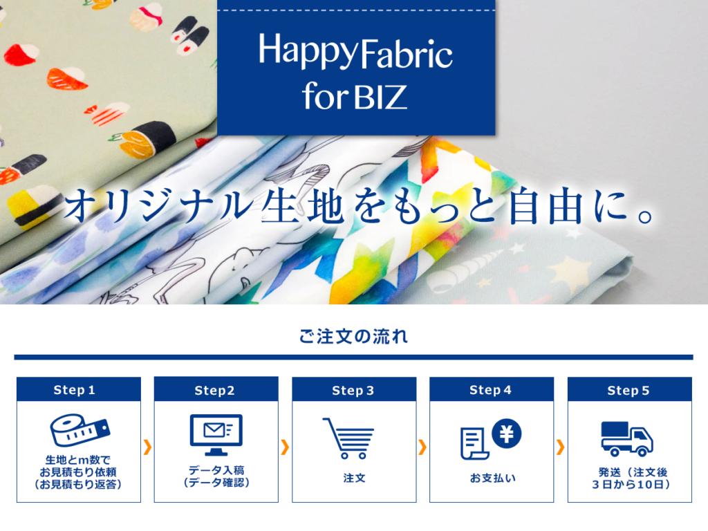 Biz banner02 1024x768