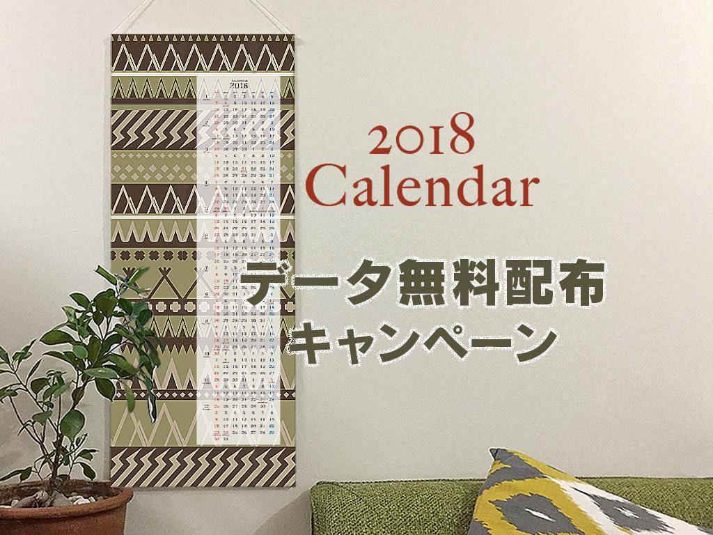 Calendar2 1024x768