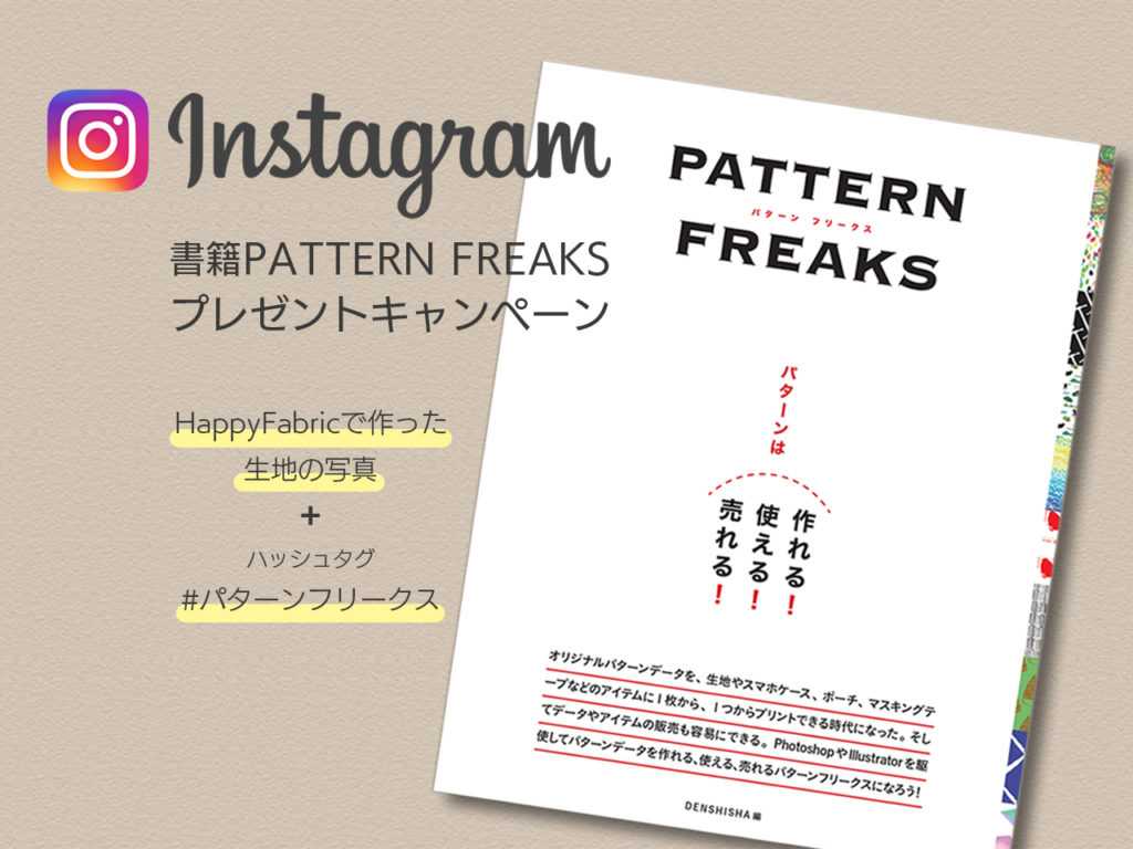 Pattern freaks2 1024x768