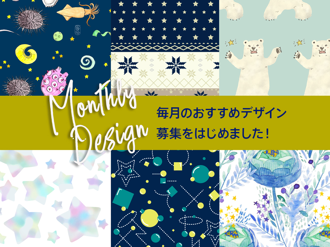 Monthlydesign