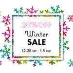 Winter Sale 〜お得な9日間をお見逃しなく!〜